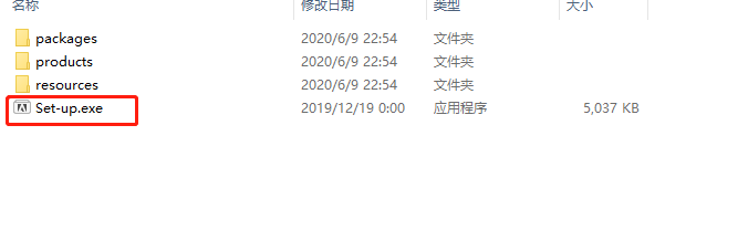 ps2019cc安装1.png